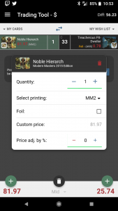 Card Options in the Trade Tool
